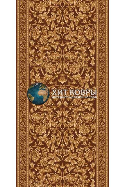 ковровую дорожку для прихожей дорожка d126 коричневый
